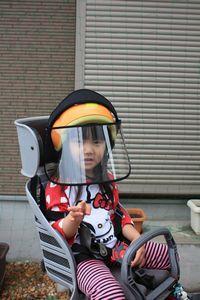 雨の日の自転車でママの化粧 ...