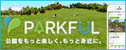 PARKFUL